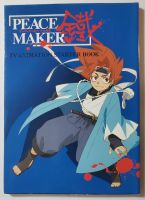 Peace Maker Kurogane TV Animation Starter Book