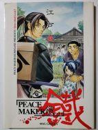 Peace Maker Kurogane Presents Edo Oboegaki