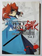 Peace Maker TV Animation Perfect Guidebook Vol.1