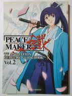 Peace Maker TV Animation Perfect Guidebook Vol.2