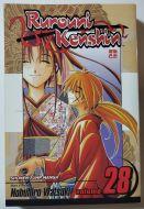 Rurouni Kenshin Volume 28 (Manga)