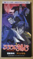 Rurouni Kenshin: Animetal mini-CD