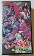 Rurouni Kenshin Great Battles (VHS)