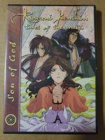 Rurouni Kenshin Tales of the Meiji: God of War (DVD)
