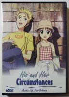 His & Her Circumstances DVD Vol. 3