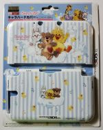 Nintendo 3DS LL: Suzy Zoo Hard Cover